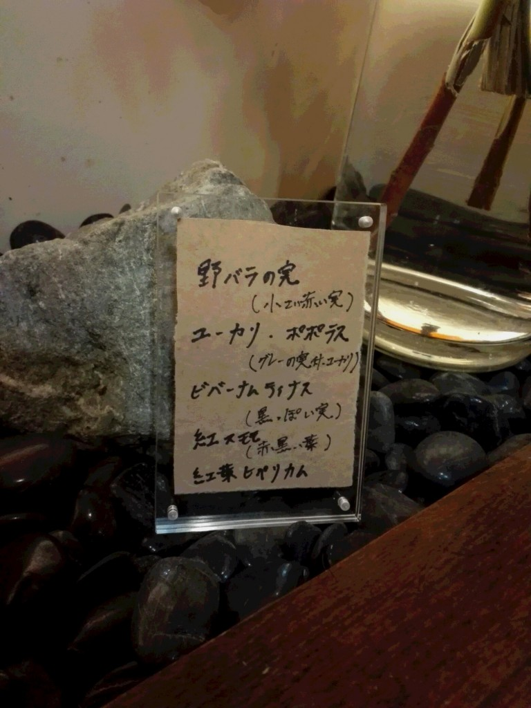 IMG_20171013_172821